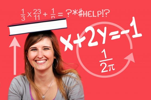 AMMATIKKAtop - Ammattiopistojen oma matematiikkakilpailu